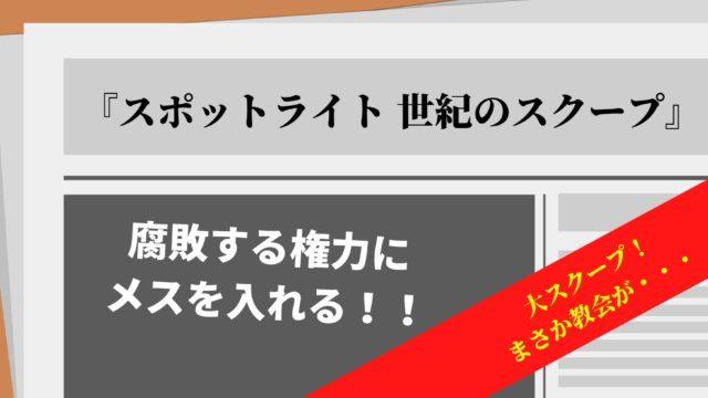 同諡号廟号一覧 - JapaneseClass.jp